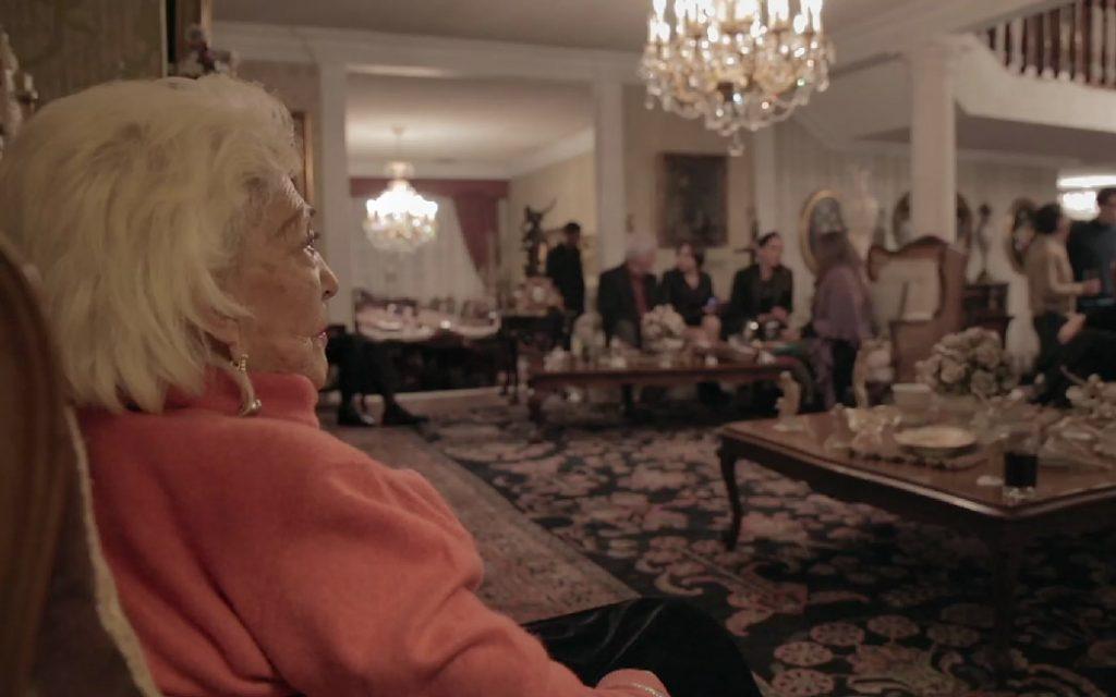 MAMACITA: película documental de José Pablo Estrada